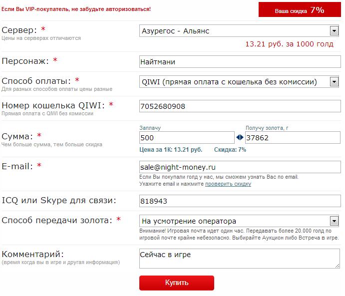 ипотека в сбербанке без первоначального взноса калькулятор 2020 новосибирск